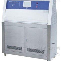 KHTW-8紫外老化试验箱