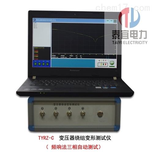 变压器绕组变形测试仪原装货