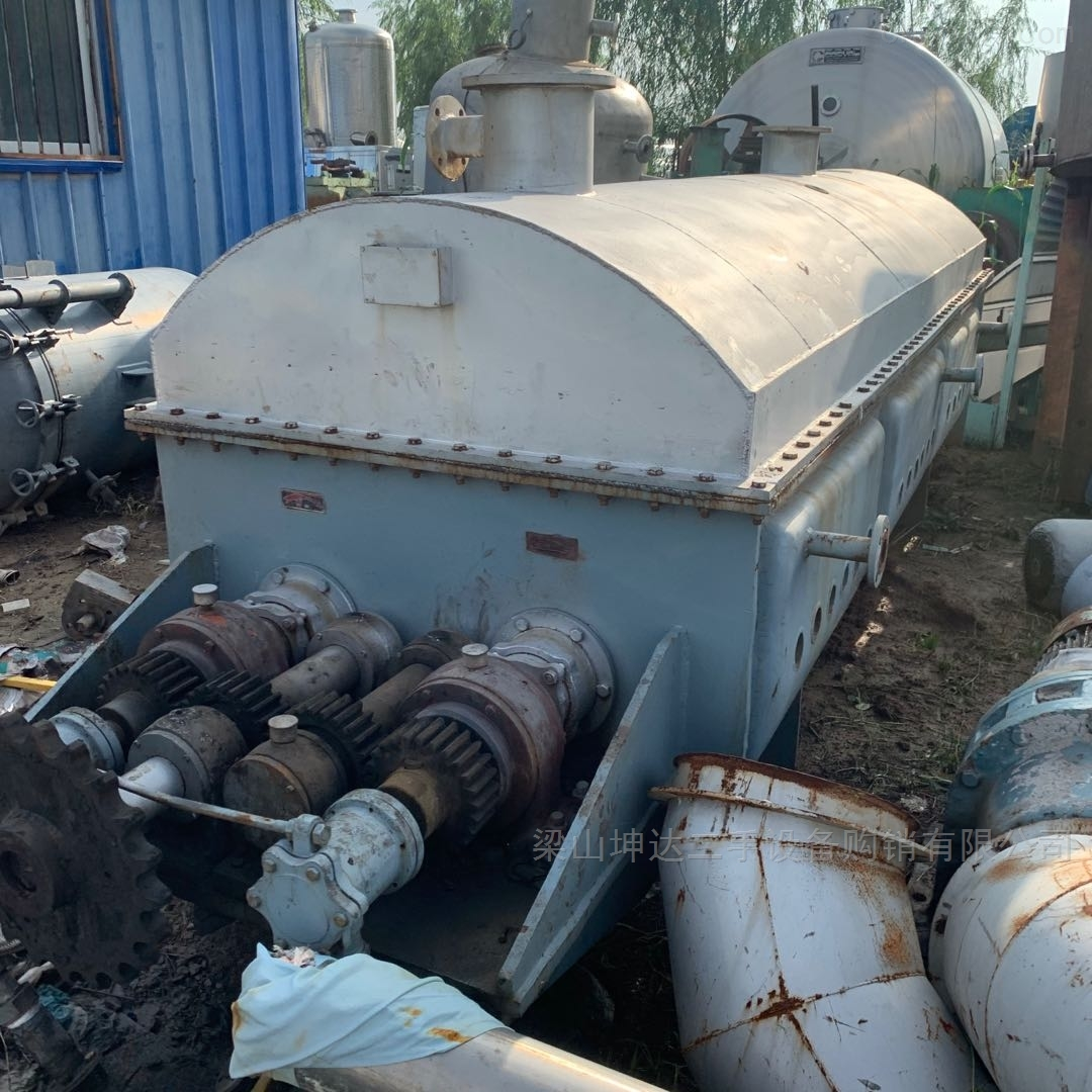 长期回收可用桨叶干燥机
