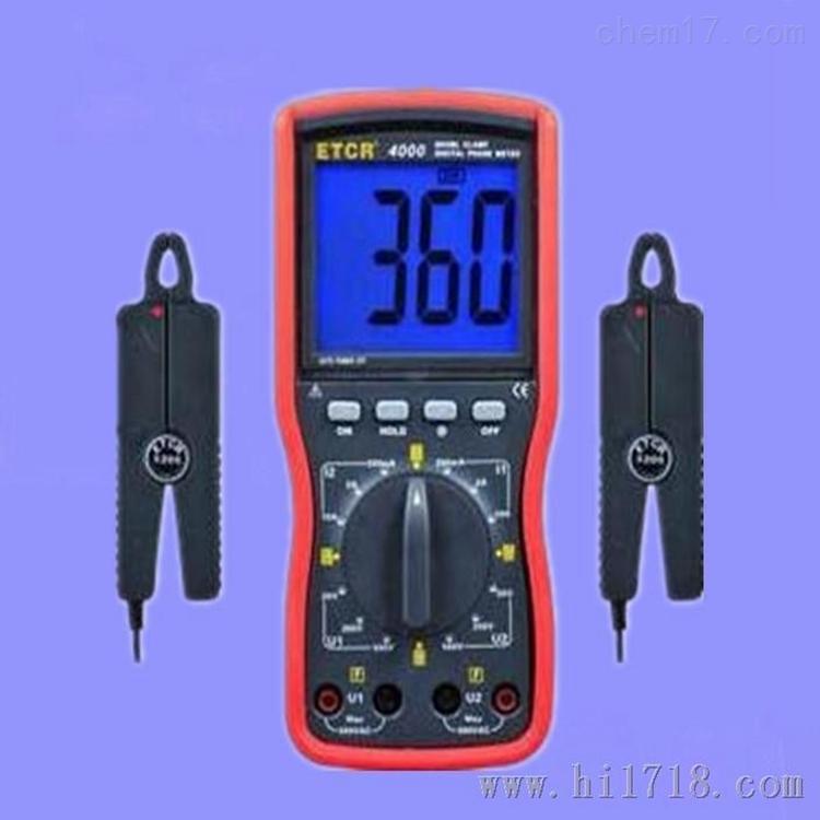 电力设备双钳相位伏安表