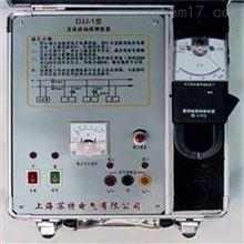 DJJ-1型接地探测装置