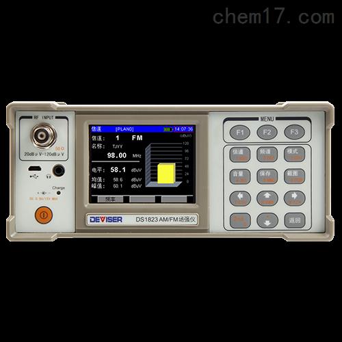 德力S1823 AM/FM广播检测场强仪