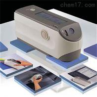 CR-10/CM-2600D/CM-700D江苏南京CM3700A色差仪lab值正负的意思校准
