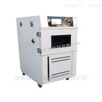 SN--66T臺式氙燈老化試驗設備