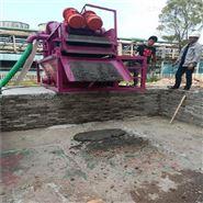 循环再利用环保排放泥浆处理器