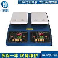 ZNCL-BS-DL2兩聯智能磁力攪拌加熱板