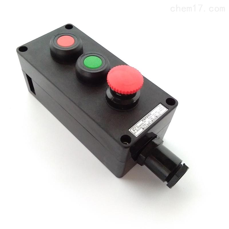 BZA8050-S-A3自锁自复位启停防爆防腐按钮盒