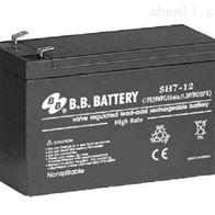 12V7AH台湾BB蓄电池SH7-12代理商