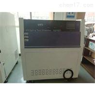 KD-P东莞科迪-紫外线耐气候试验箱产品资讯