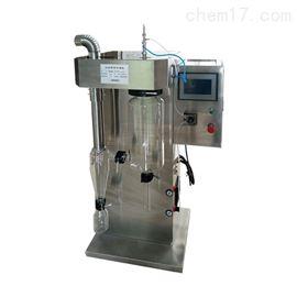 JOYN-8000T中药实验型喷雾干燥机
