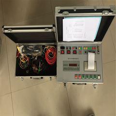 承试类五级仪器便携式开关动态特性测试仪