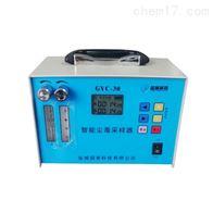 GYC-30 智能尘毒采样器