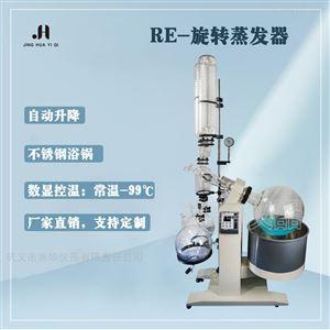 R1050自动旋转蒸发器设备