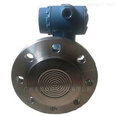 单平法兰电容式压力液位变送器