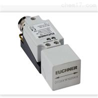 096560安士能EUCHNERN串行接口感应器