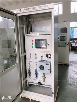 过程分析成套系统柜