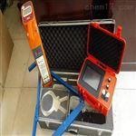 SUTE-3000L路灯电缆故障测试仪(路灯电缆故障检测仪)