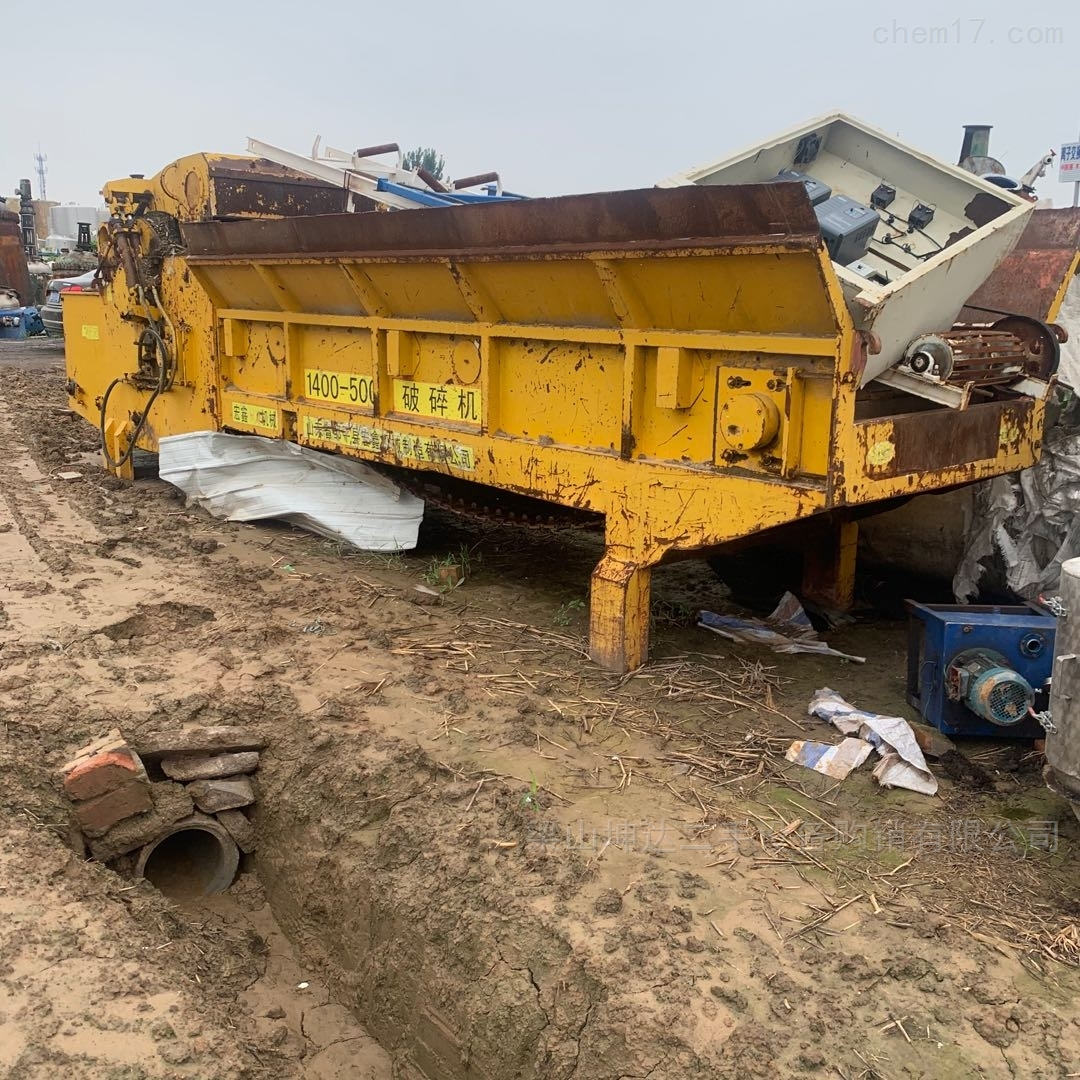 二手HX1400-500木材破碎机