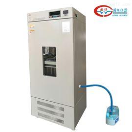 HWHS-250H恒溫恒濕振蕩培養箱