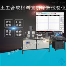 LBT-12型土工合成材料直剪儀法向壓力:50-200KPa
