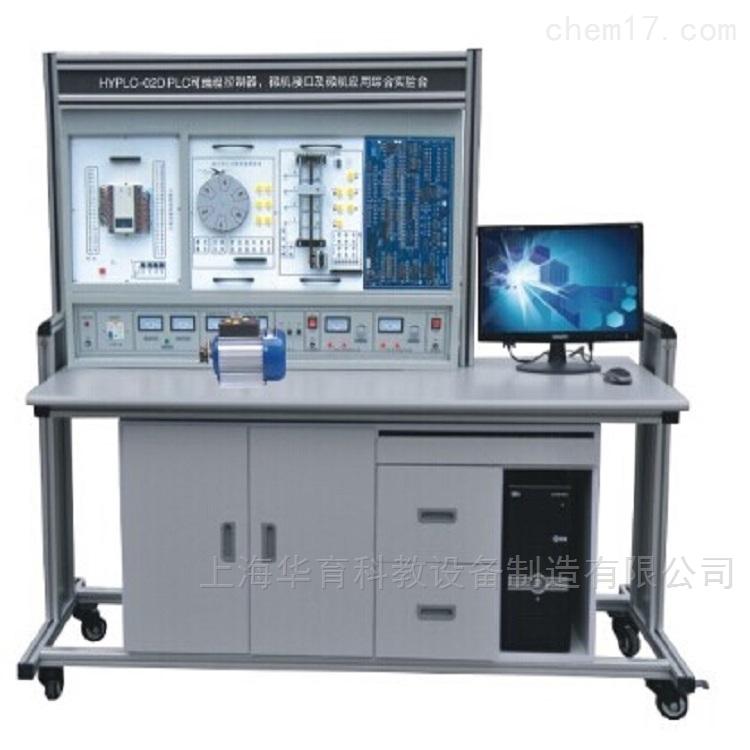 网络型PLC单片机实验开发系统综合实验装置