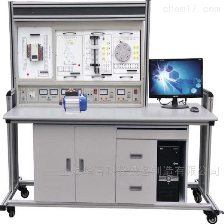 可编程控制器、变频调速综合实验装置