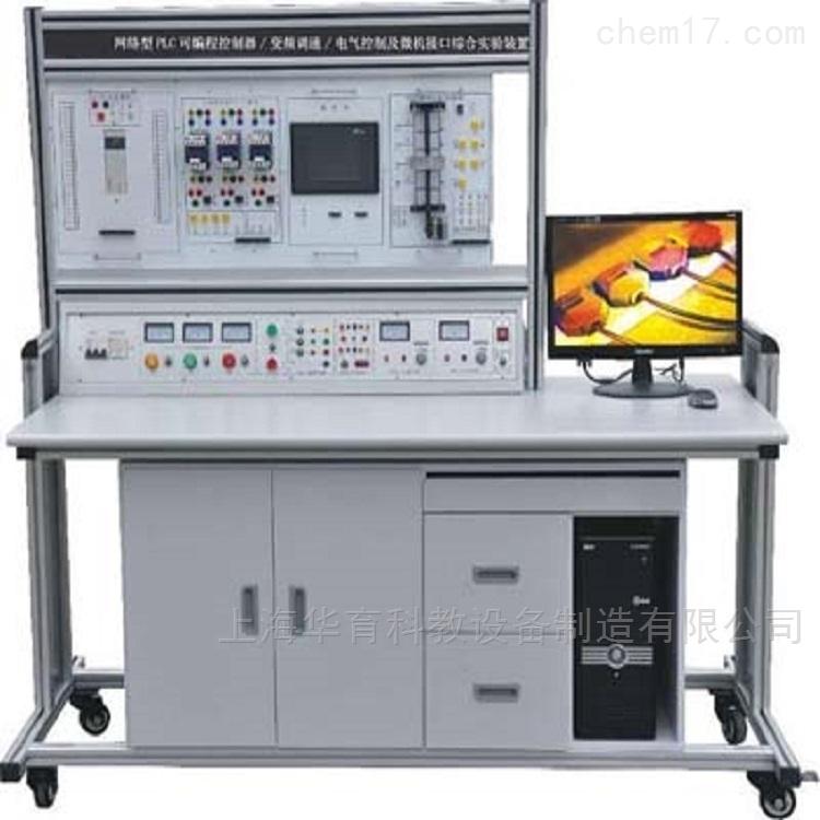 网络型PLC可编程控制器综合实验装置