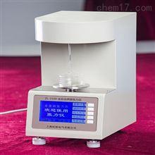 SCZL202全自动张力测定仪