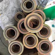 耐高温金属缠绕垫片