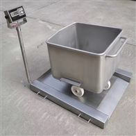 DCS-HT-A食品厂500kg不锈钢地秤 1吨防腐蚀电子地磅