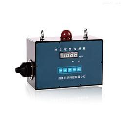 GCG-1GCG1000型粉尘浓度检测仪