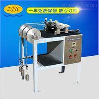 ZJ-DXNM线材耐磨损试验机