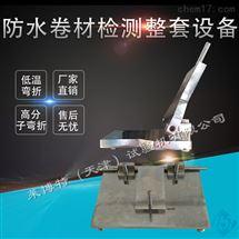 防水卷材塗料低溫彎折儀GB/T328標準製造