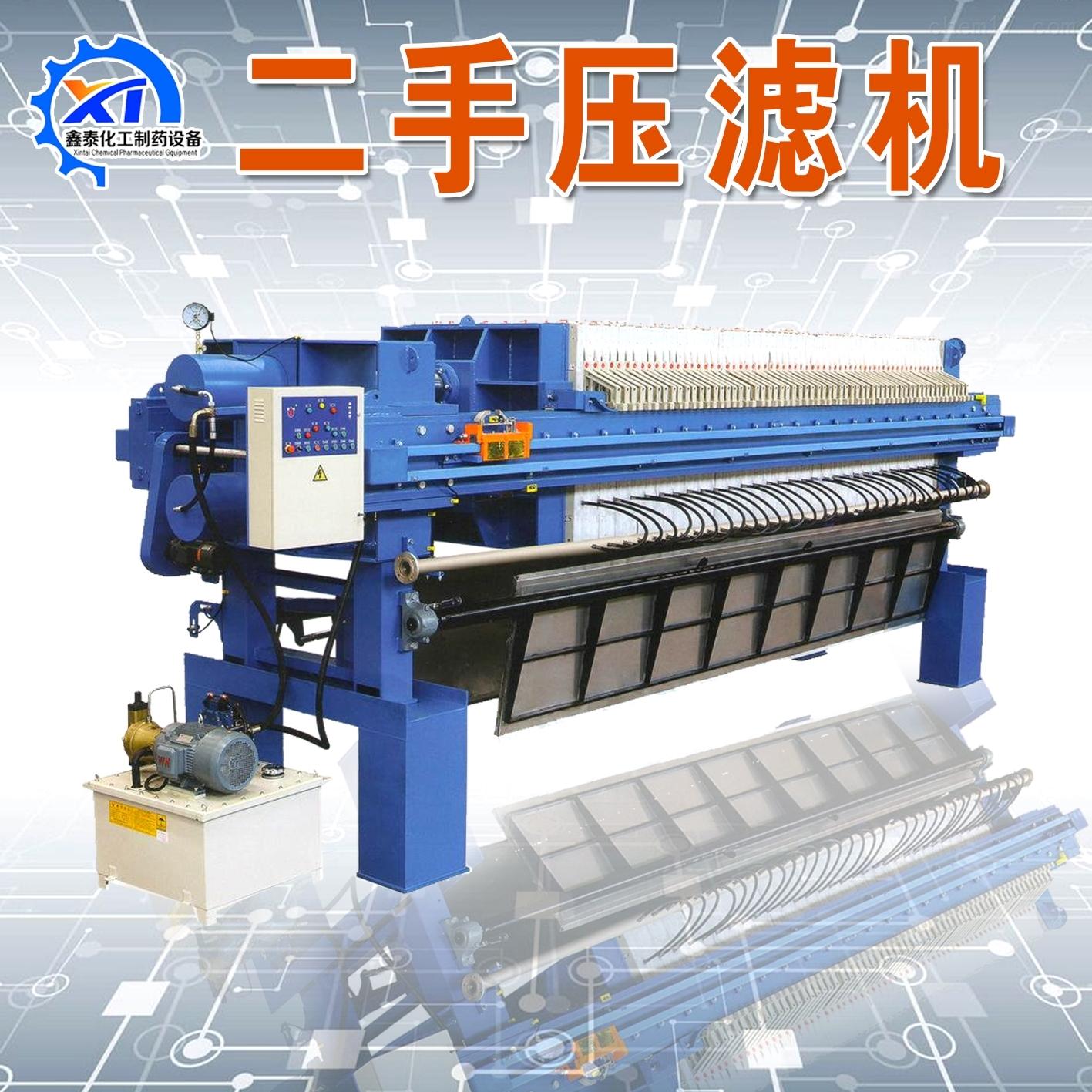 工厂高价回收二手压滤机