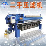30平方等工厂高价回收二手压滤机