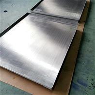 DCS-HT-A药厂316L不锈钢电子地磅 2吨防腐蚀平台秤