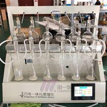 重庆多功能蒸馏仪CYZL-6C一体化蒸馏装置