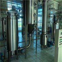 二手单效多效降膜蒸发器供应厂家