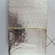A1级防火依索维尔玻璃棉板有几种型号