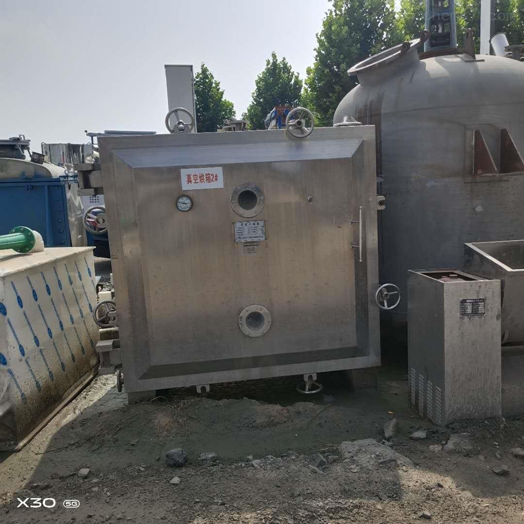 供应二手沸腾干燥机款式多 批发价