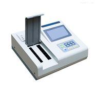 LB-SP-A12多功能食品安全检测仪