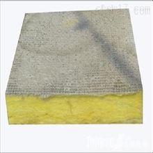 外墙保温水泥岩棉板价格岩棉保温板