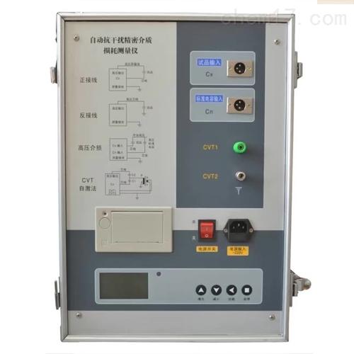 抗干扰介质损耗测试仪设备