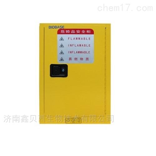 易燃属性化学品安全储存柜