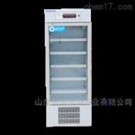 BLC-1360药品阴凉柜