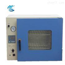DZF-6000上海真空干燥箱廠家