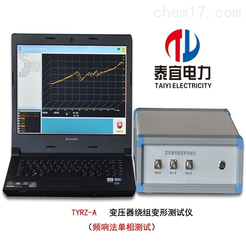 全自动变压器绕组变形测试仪厂家