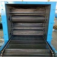出售二手不锈钢网带式干燥机