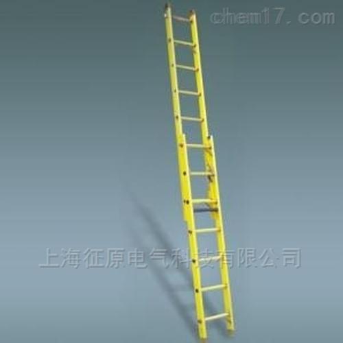 绝缘伸缩梯