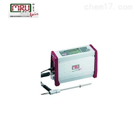 德国MRU工业烟气气体连续分析仪